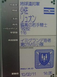 ファイル 223-1.jpg